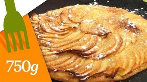 recette de tarte aux pommes 750 grammes