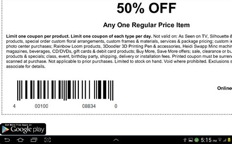 coupons  michaels android apps  google play