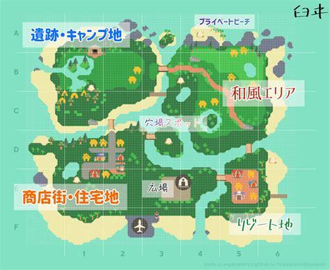 島 クリエイター 構想