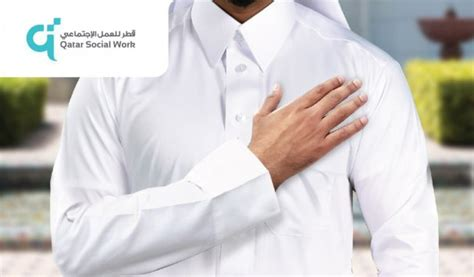 service siege social qatar foundation for social work provides services to