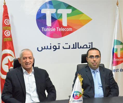 tunisie telecom siege houcine abassi en visite chez tunisie telecom
