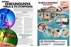 Chikungunya Virus & its Symptoms   Social Diary