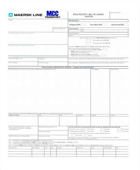 bill receipt templates  sample  format
