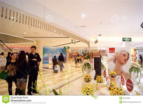 magasin d arc en ciel de shenzhen la nouvelle ouverture de magasin image stock 233 ditorial image