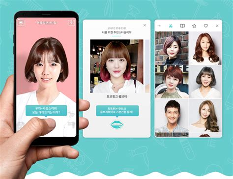 New App Hairfit Lets You Wear Your Favorite Celebrity