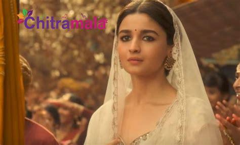 rrr beauty alia bhatts video  viral