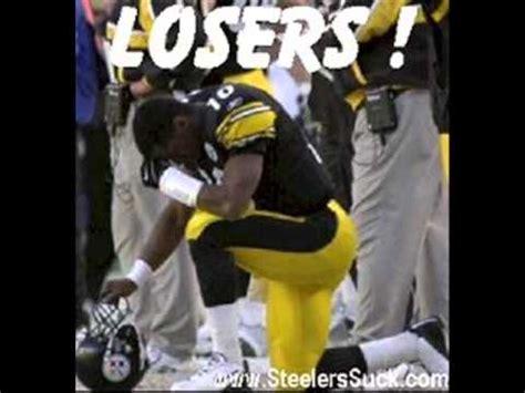 Steelers Suck Meme - the steelers suck song youtube
