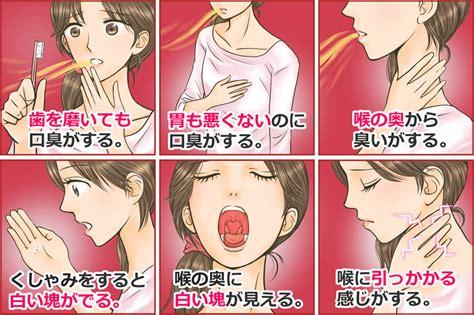 臭い 玉 を 取る 方法