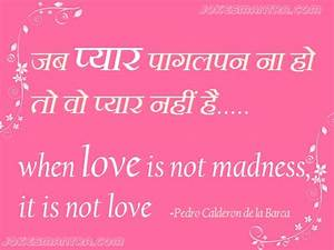 Quotes Hindi Love Life Funny Sad SmS with Pictures Meaning ...