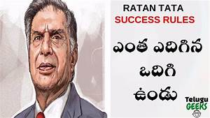 RATAN TATA 8 RU... Telugu Business Quotes