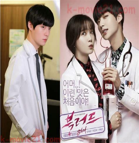 drama korea blood  subtitle indo