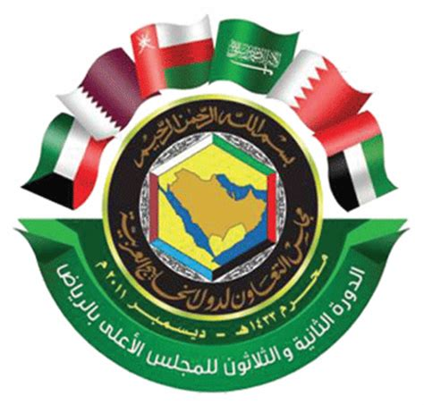 arab gulf logo politics iraq 39 s white bloc charges gcc with attempts to