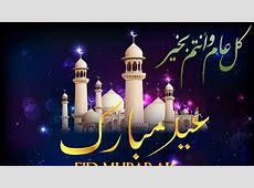 Happy Eid ulFitr 2018 in India Eid Mubarak WhatsApp