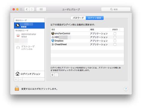 smc fan control imac smcfancontrol 2 2 2 download