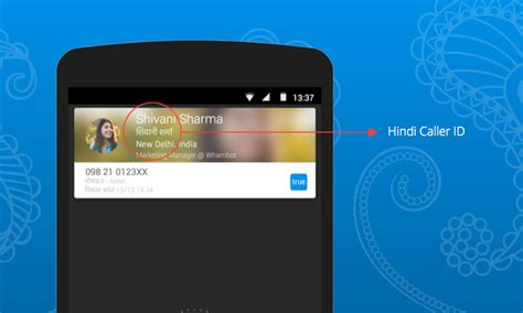 truecaller for android gets caller id support