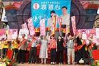 無黨籍袁慧心總部成立 王薇君、許國泰站台力挺 | 地方 | NOWnews 今日新聞