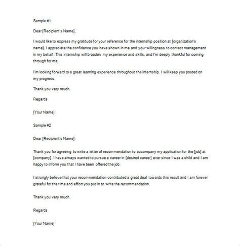 Sample Cover Letter For Bank Examiner | CV Lenjongan