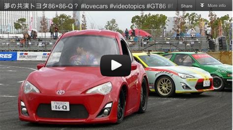 Toyota 86 Modification by Toyota Gt 86 Modification Travelnetwork