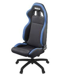 Sparco F200 Racing Office Chair by Sparco R100 Racing Office Sports Seat Gsm Sport Seats