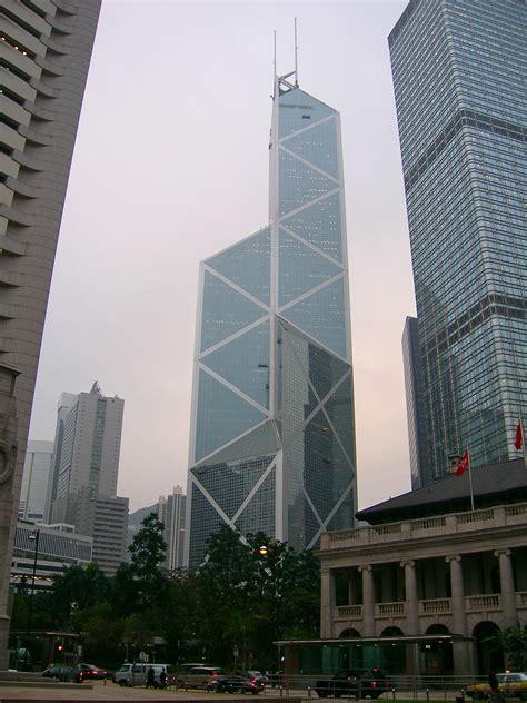 gallery  ad classics ad classics bank  china tower im pei