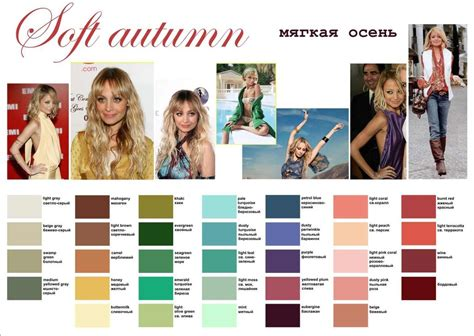 soft autumn color palette discover and save creative ideas