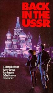 Back in the USSR (film) - Wikipedia