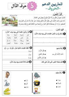 lgh aarby images   learning arabic