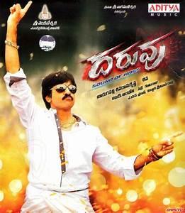 MP3 Music Free Download: Daruvu Telugu Movie mp3 Songs ...