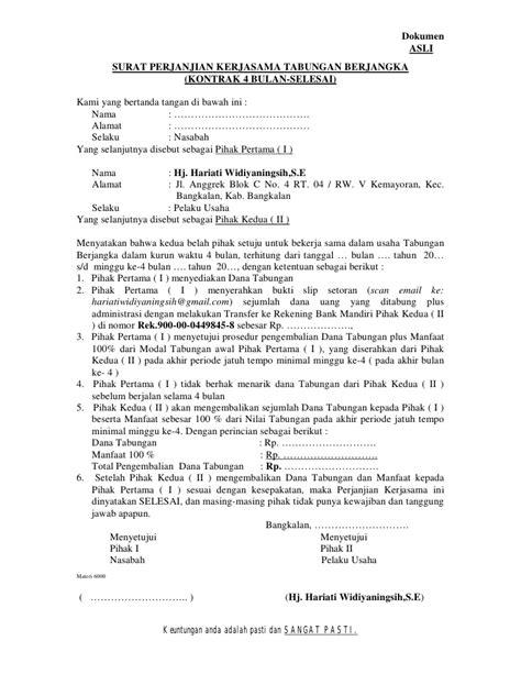 contoh judul skripsi tentang sistem informasi akuntansi