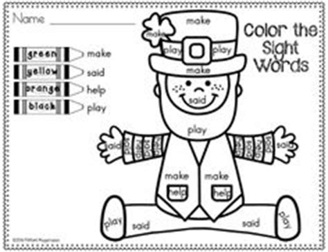 kindergarten sight words worksheets kindergarten sight