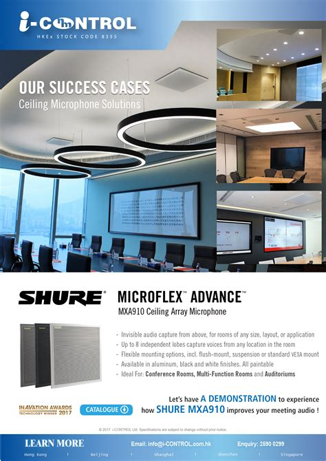 i-CONTROL's Success Cases - Shure MXA 910 Ceiling Microphone