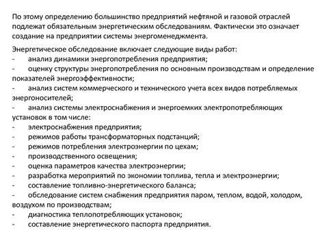 Правительством одобрена энергетическая стратегия до 2030 года — российская газета