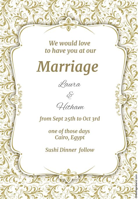 our marriage invitation