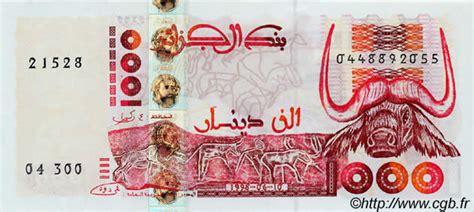bureau de change dinar algerien 1000 dinars algeria 1998 p 142b unc b38 0043 banknotes