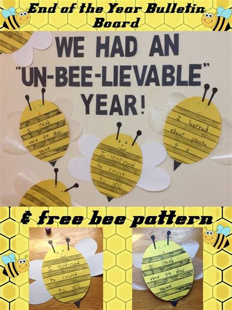 printable bee pattern      school year