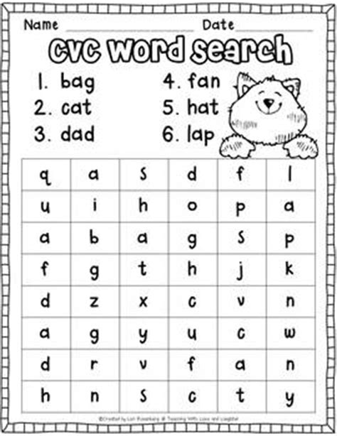 cvc word searches jokes search and honey