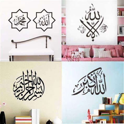 kopen wholesale islamitische muurstickers uit china