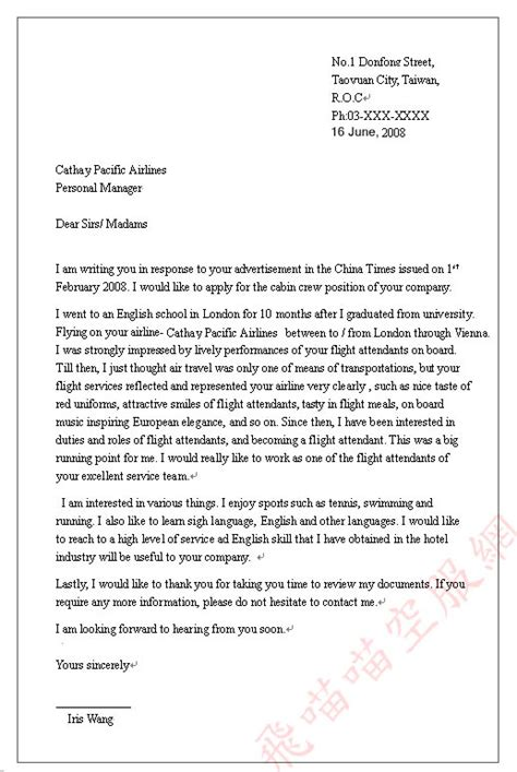 flight attendant resume cover letter sle cover letter for cabin crew position with no experience