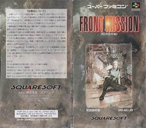 Front Mission  Snes  Jpn  Manual Scans