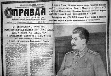 1953. gada 5. martā « Noziegumi pret cilvēci
