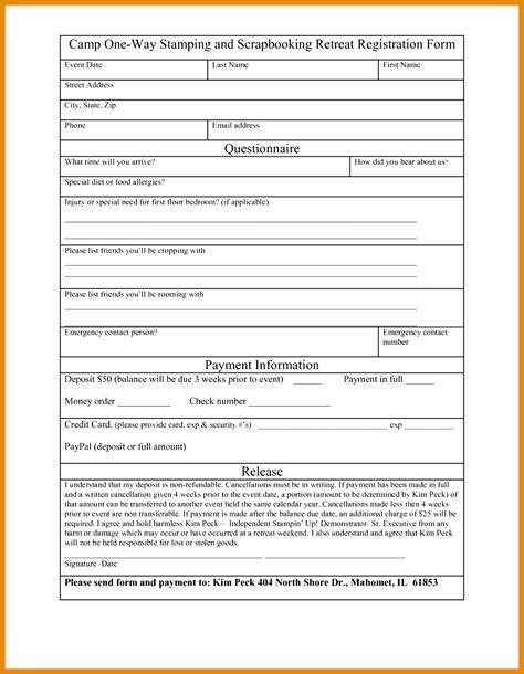 basic registration form template fabtemplatez