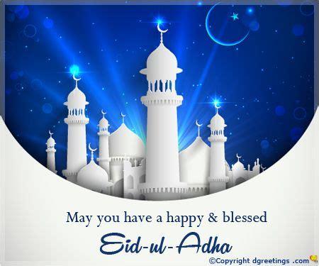 happy  blessed eid al adha http