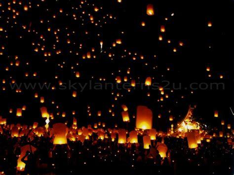 whispered whimsy vintage flying lanterns