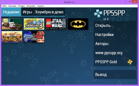[aporte] Como Jugar Monster Hunter 3rd En Pc Online