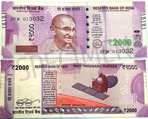 india  rupee  banknote  indian  rupee banknote
