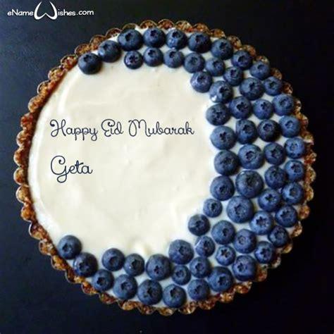 eid mubarak hd wishes images   enamewishes