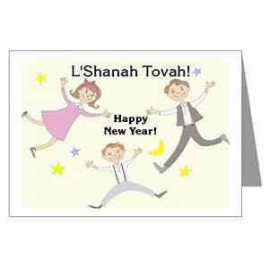 Information about yom kippur card yousensefo yom kippur greeting cards wblqual m4hsunfo
