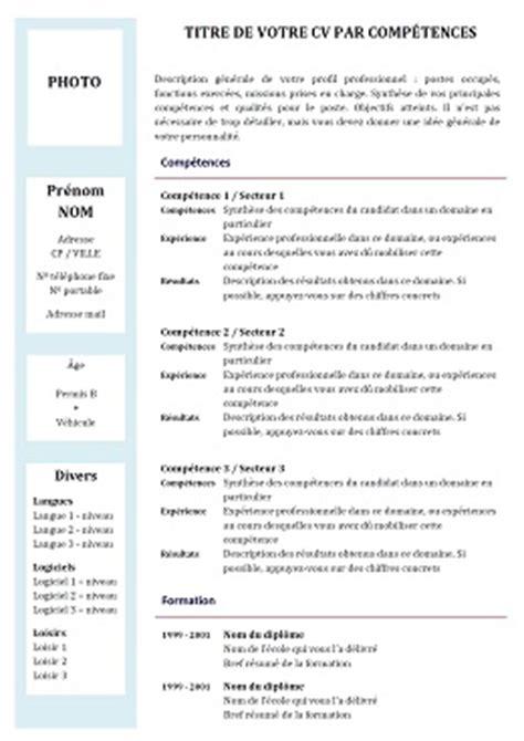 modele cv par competence mod 232 le de cv par comp 233 tences n 186 1 bleu exemples de cv