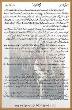 stories images   urdu stories