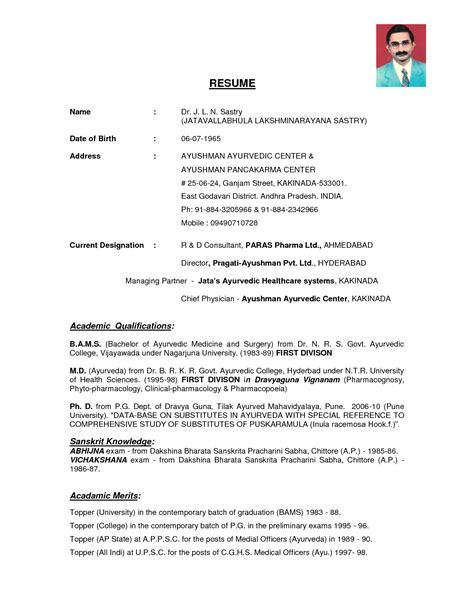resume format doctors doctor resume doctors resume sles elioleracom